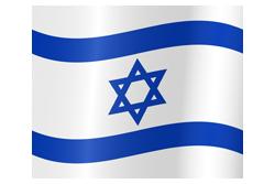 Flag waving xs israel